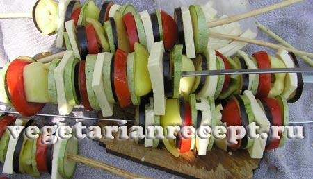 Приготовление овощных шашлыков