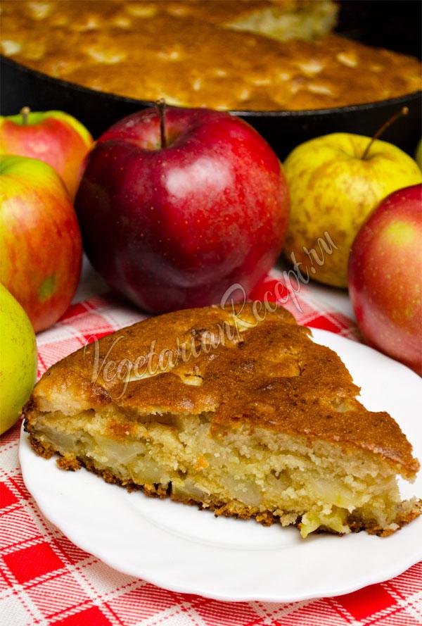 Яблочный пирог без яиц