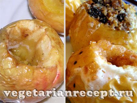 Яблоки запеченные в духовке