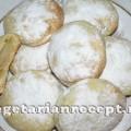 Песочное печенье из творога с яблоками