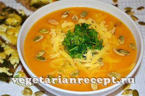 суп пюре тыквы рецепт