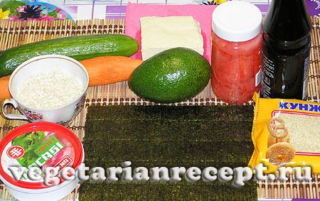 Ингредиенты для приготовления вегетарианских роллов