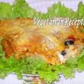 Овощная лазанья (фото)