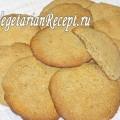 Овсяное печенье из овсяных хлопьев без яиц (фото)