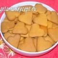 Томатное печенье (из томатного сока)
