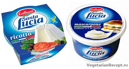 Вегетарианский сыр galbani