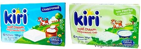 Вегетарианские сыры без сычуга Kiri