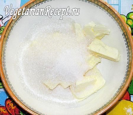 Сахар со сливочным маслом (фото)