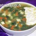 Суп из крапивы с сыром (фото)