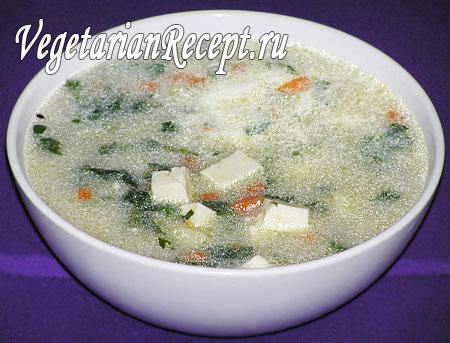 Вегетарианский суп из крапивы (фото)