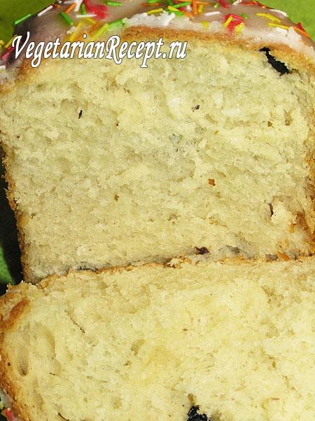 Вегетарианский кулич в разрезе (фото)