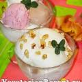 Домашнее мороженое без яиц
