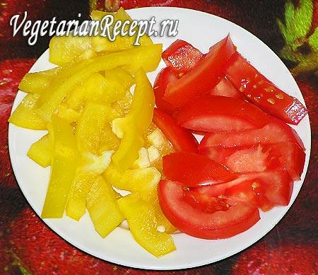 Порезанные помидор и перец (фото)