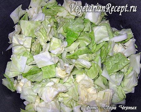 Приготовление капустной начинки
