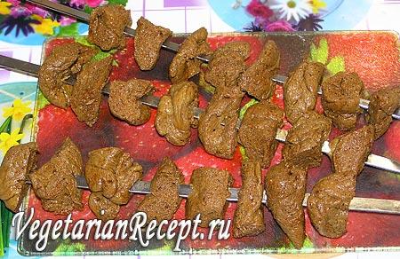 Приготовление вегетарианского шашлыка из сейтана