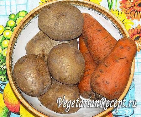 Отваренные в мундире картофель и морковь