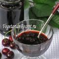 Варенье из вишни с косточками. Фото.