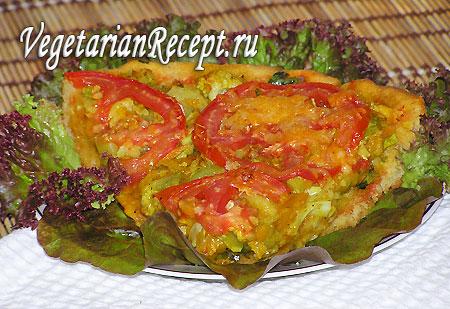 Вегетарианская бездрожжевая пицца с овощами