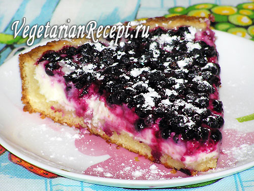 Пирог с черной смородиной и творогом фоторецепт