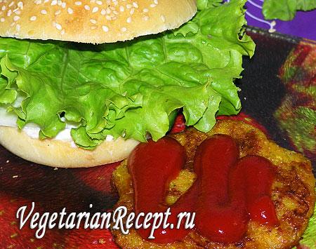 Вегетарианский гамбургер: лист салата. Фото.
