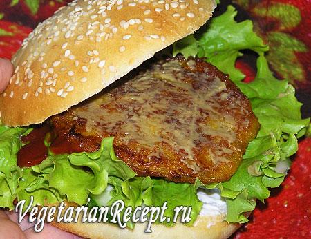 Вегетарианский гамбургер: овощная котлета. Фото.