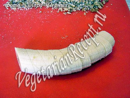 Порезанный банан (фото)