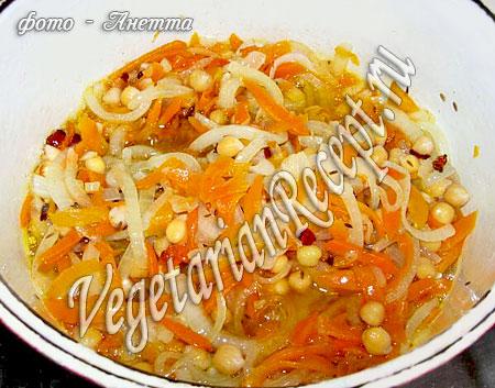 Вегетарианский узбекский плов (приготовление)