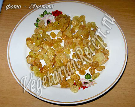 Изюм для запеченной тыквы с яблоками