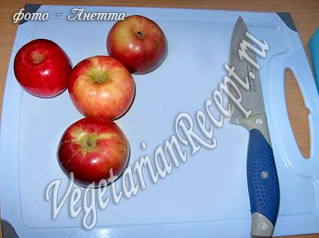 Яблоки для приготовления запеченной тыквы