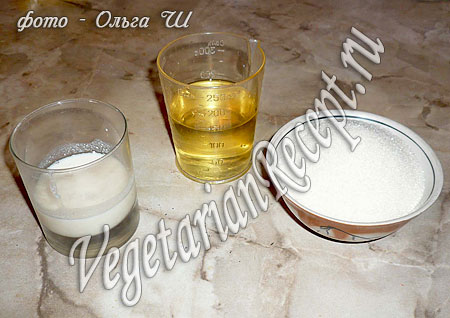 Морковный пирог - ингредиенты (фото)