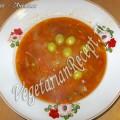 Вегетарианская солянка