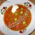 Вегетарианская солянка - рецепт с фото