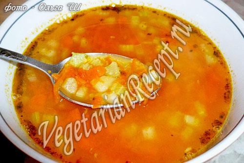 Суп с тыквой и черешковым сельдереем