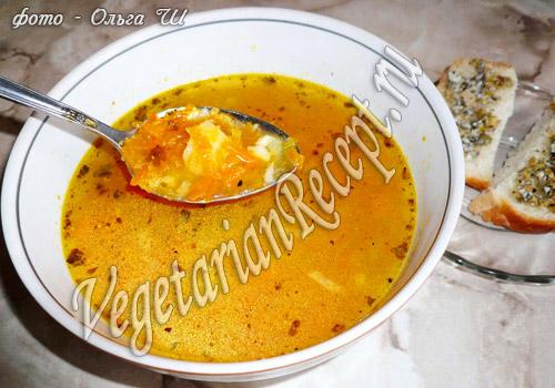 Суп из тыквы с сельдереем (корневым)
