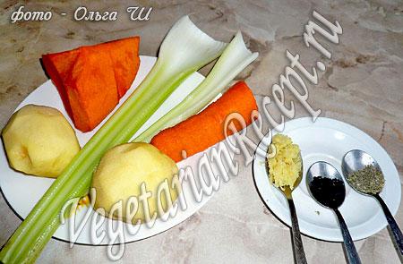 Суп из тыквы с сельдереем - ингредиенты