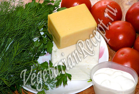 """Помидоры, сыр, зелень, сметана для приготовления """"тюльпанов"""""""