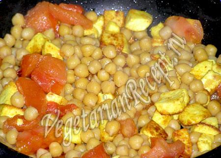 как приготовить нут с помидорами
