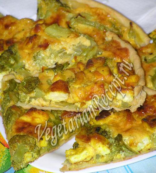 пирог с брокколи рецепт с фото
