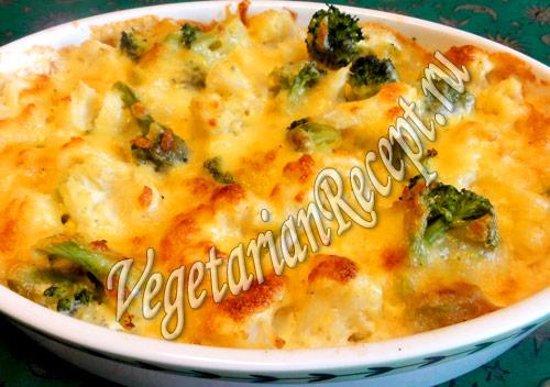 рецепт гратена из цветной капусты и брокколи