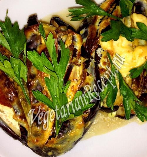 закуска павлиний хвост из баклажанов