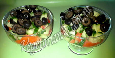 Порционные салаты - маслины