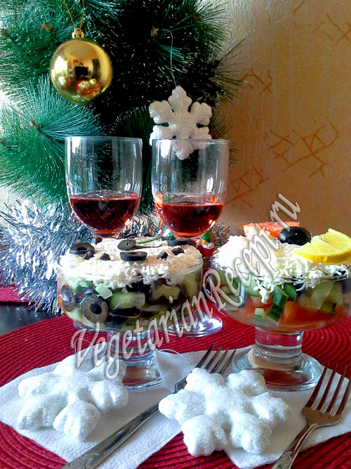Порционные салаты рецепт с фото