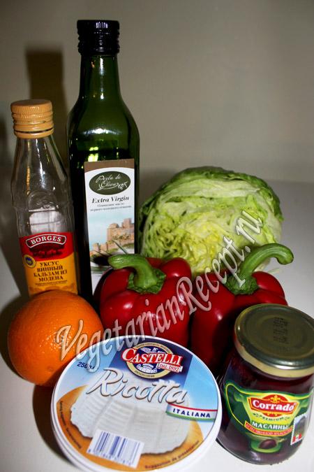 продукты для салата с запеченным перцем