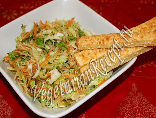 салат витаминный из капусты рецепт с фото
