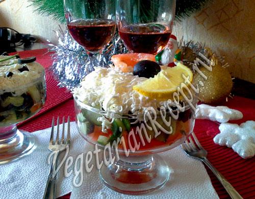 Салаты порционные рецепт с фото