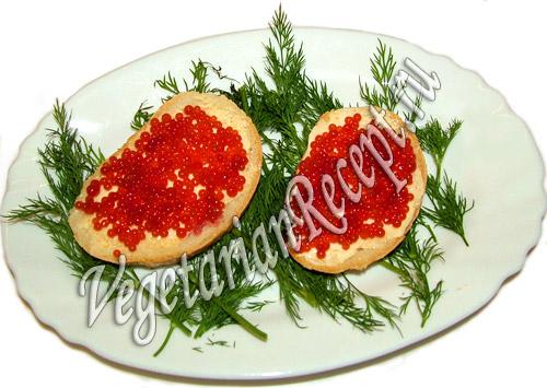 вегетарианская красная икра