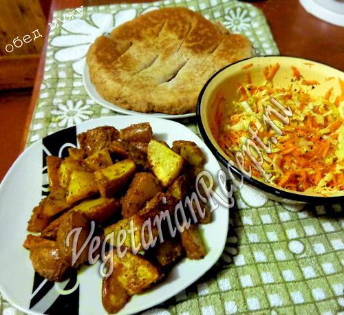 обед с запеченным картофелем в духовке