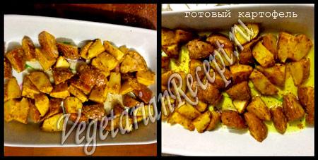запеченный картофель в мундире