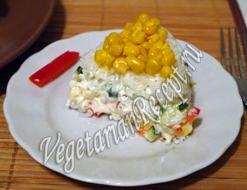 рецепт слоеный салат с рисом