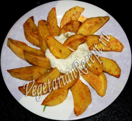 картофель запеченный дольками в духовке